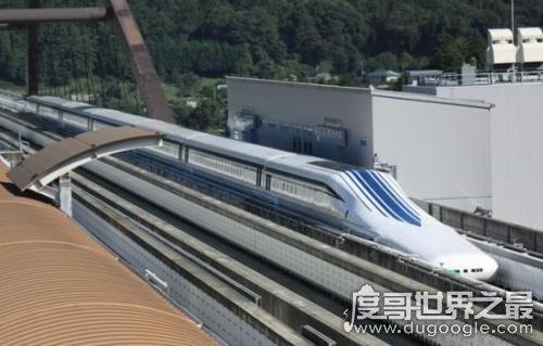 世界上最快的磁悬浮列车速度是多少?速度达603km/h