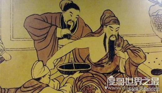 武圣关羽刮骨疗毒的故事,《三国演义》第七十五回(正史无记载)