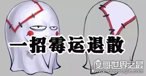 左肩撒盐去霉运原因,盐代表清洁和净化(撒右肩作用相反)