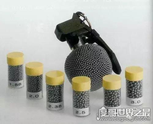 世界上威力最大的手雷,珍珠手雷内部上万个颗钢珠(www.souid.com)