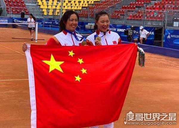 中国网球女双摘金,18年以来的首枚大运会网球女双金牌