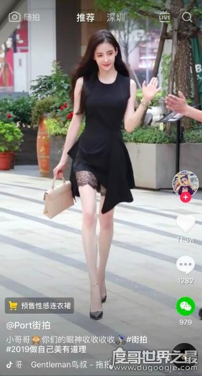 韩国潘南荃网红现状,脸上从未停止过动刀(现成baby二代)