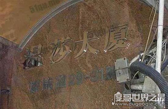 81年香港温莎大厦,惊现狐仙石头后小孩接连死亡(假的)