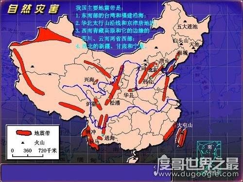 李四光预言四大地震,四大地震剩一个临沂(纯属谣言)