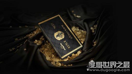 全球购骑士卡是真是假,支付宝可申请(享受海外购物优惠特权)