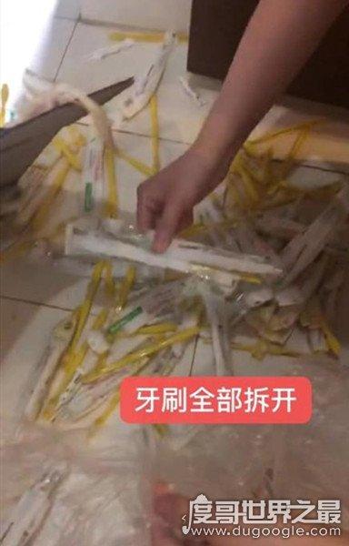 女房客报复民宿,将房间的用品全部破坏(并浪费几十吨水)