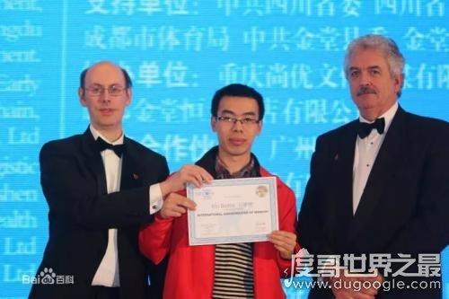 世界记忆大师排名前十,蒙古国选手排第一(中国选手最多)