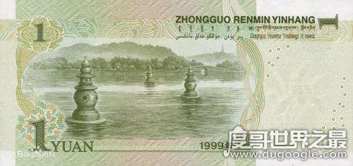 第五套20元人民币背面图案风景是哪里,广西桂林漓江山水