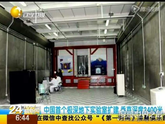 中国建世界最深地下实验室,深度达2400米(为了寻找暗物质)