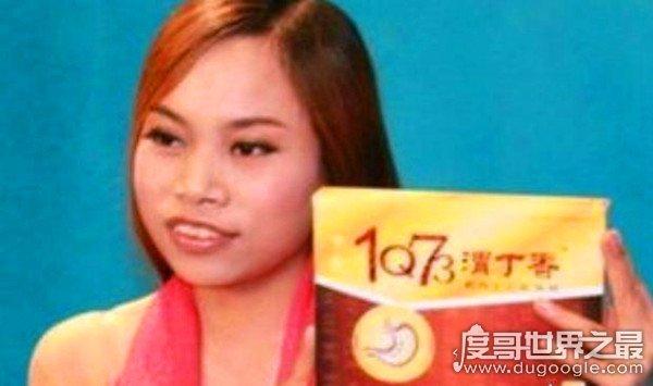 凤姐怎么去的美国,为了证明给所有嘲笑她的人看(超励志!)