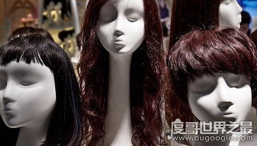 世界上接假发最长的女人,假发长达361米(重达54斤)