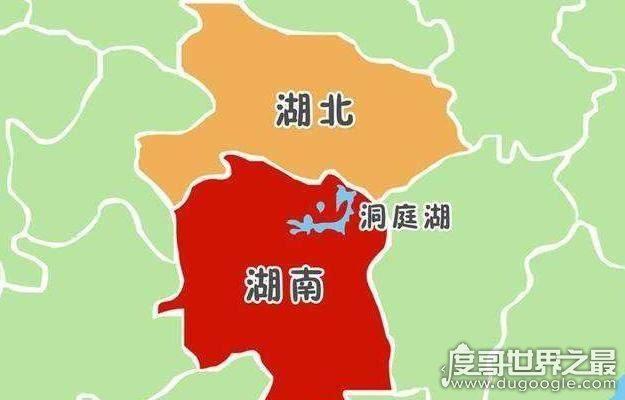 湖南湖北的湖是指洞庭湖,中国五大淡水湖之一(面积正在缩小)