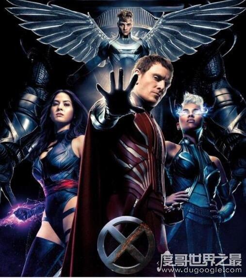 2019最新x戰警觀看順序,x戰警全系列電影的正確打開方式