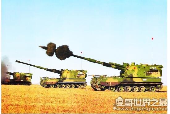 世界上射程最远的火炮,中国PLZ-45自行火炮射程可达39千米