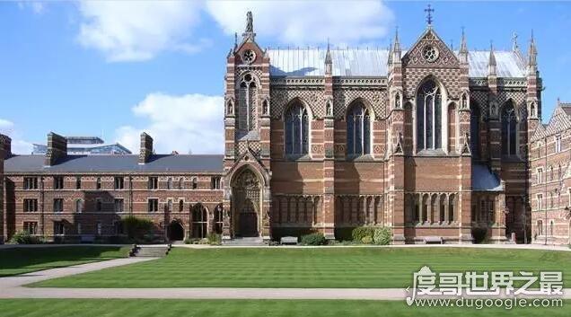 2019麻省理工大学世界排名第几,排名第1(2019qs世界大学排名)