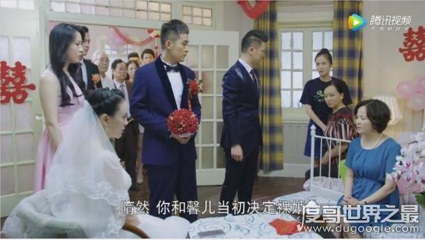 风光大嫁50万是哪一集,第一集新郎拿不出50万彩礼结果迎娶伴娘