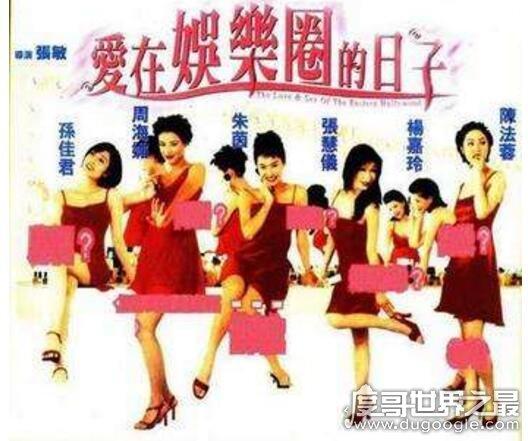 港星杨嘉玲电影作品盘点,《玉蒲团之官人我要》值得一看