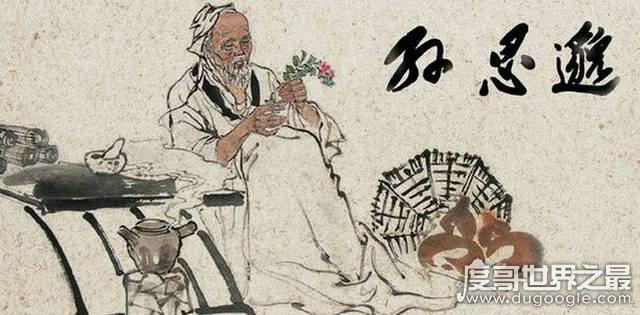 我国古代药王是谁,孙思邈著作《千金要方》(传说他活了165岁)