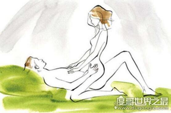 最受男女欢迎体位排行,正常体位(指男上体位)占压倒性优势