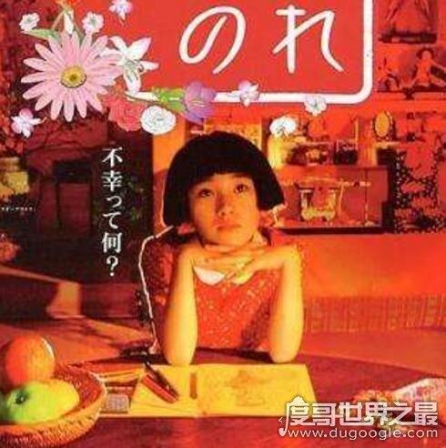 最好看的日本电影推荐,豆瓣评分前十的日本经典电影盘点