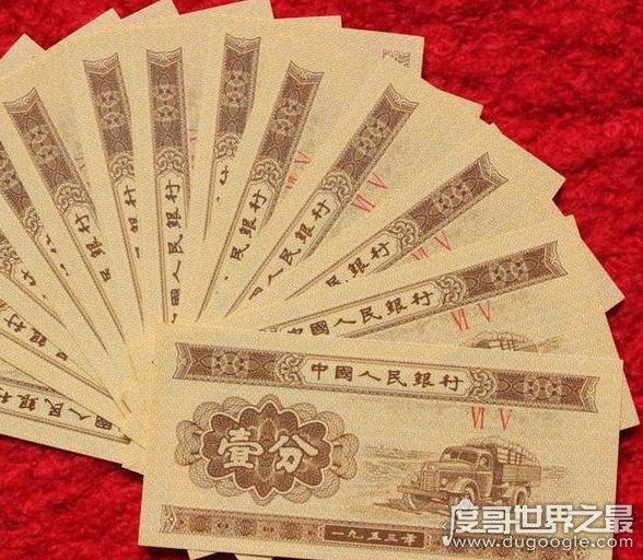1953年一分钱纸币值多少钱,百张连号价值一万(81年翻印不值钱)