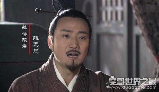 战国四君子,分别是魏无忌、赵胜、黄歇、田文(魏无忌名望最高)