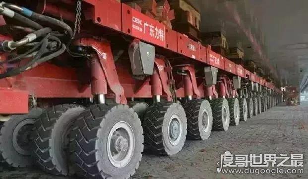 世界上轮子最多的车,平板车SMPT(1152个轮胎/载重超5万吨)