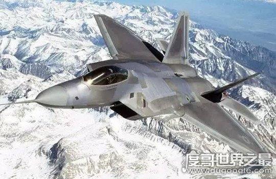 世界上最厉害的战斗机,美国F-22猛禽战机(高隐身性/高机动性)