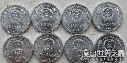 菊花一角硬币价格表,2000年的发行收藏版单枚价格近千元
