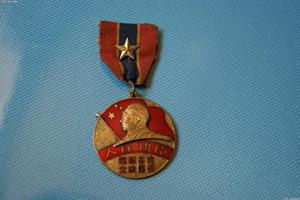 人民功臣奖章值多少钱,革命英雄荣誉象征无价(颁发于1950年)