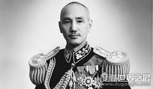 民国四大家族历史,以蒋介石为首控制政治经济(分工明确)