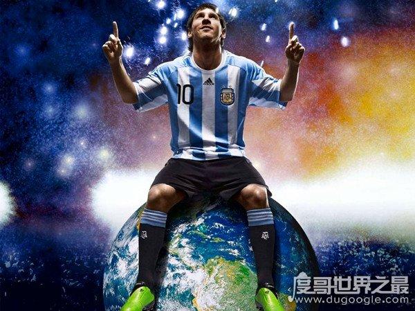 梅西是哪个球队的,阿根廷国家队(梅西的职业生涯历史回顾)