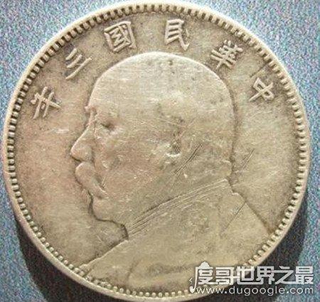 民国三年袁大头值多少钱,单枚最贵高达80000元(附最新价格表)