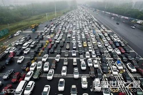 2019年新橙堵城排行榜,重庆第一/北京第三(绝大数是北方城市)