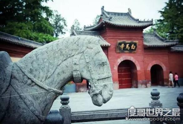 我国最早的佛寺,洛阳白马寺是中国第一座官办寺庙(已有1900多年)
