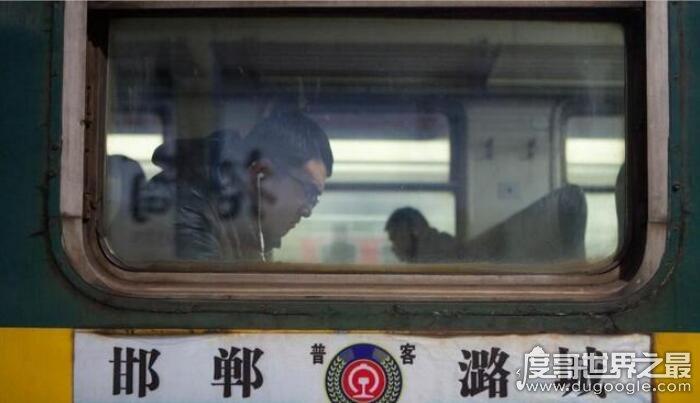 中国最便宜的火车票,从邯郸到潞城绿皮火车票价才5毛