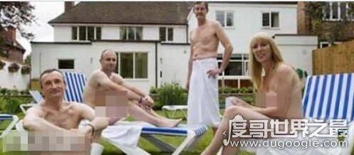 世界上最奇葩的旅馆,裸体旅馆(想要入住就必须要脱光衣服)