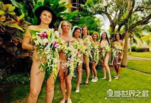 世界上最奇葩的婚礼,裸体婚礼(两个新人一丝不挂)
