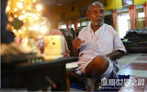 现今全球最长寿男性,印度一位117岁僧人(长寿秘诀是保持处男之身)