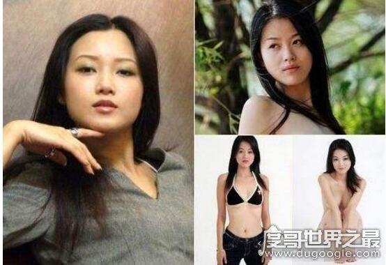 中国人气最高的人体模特,不是汤加丽而是汤芳(写真照欣赏)
