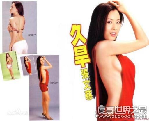 张文慈三级电影盘点,《强X3ol诱惑》最为经典(剧照欣赏)