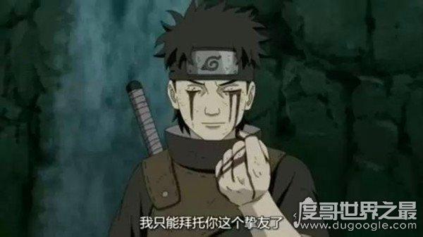 火影忍者宇智波止水怎么死的,为了维护木叶的和平而自杀