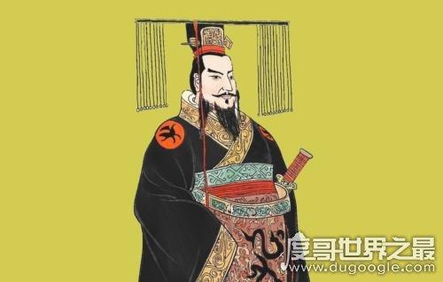 千古一帝秦始皇姓什么,姓赢名政赵氏(源于其祖先伯益)