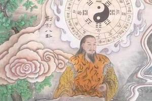 八卦是谁发明的,人皇伏羲(有文献记载最早的王)