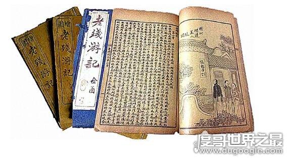 晚清四大谴责小说,作者分别是李伯元、吴趼人、刘鹗和曾朴