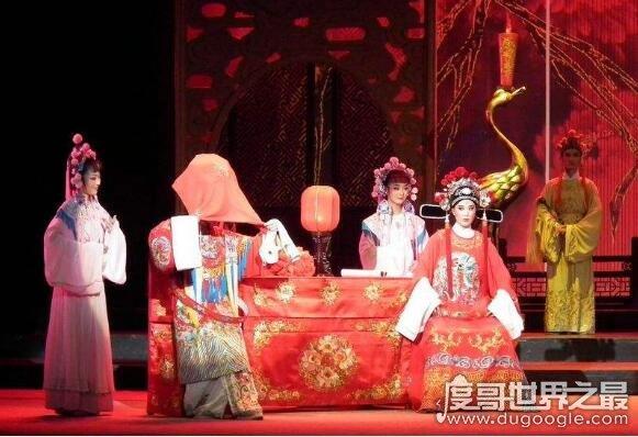 黄梅戏是哪个省的地方戏,起源于湖北省黄梅县(在安徽发展壮大)