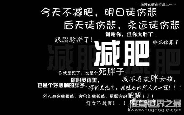 苹果彩票福利网站最丑的新娘,因为嘲讽谩骂发生巨大变化(如今判若两人)