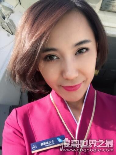 古力娜扎姐姐古力加那提资料,曾被评为最美空姐第10名(图)