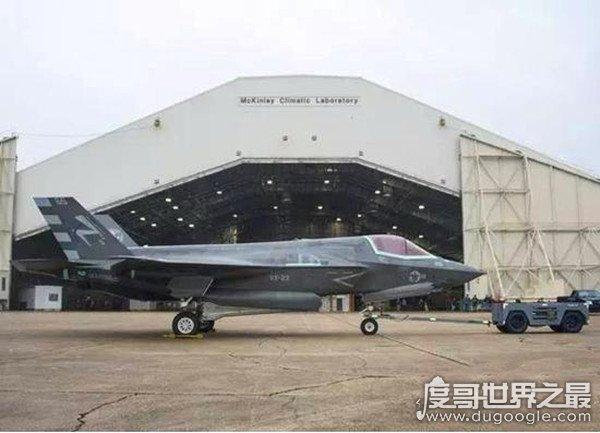 世界上最大的冰箱,能装多架飞机(个头堪比航空母舰)