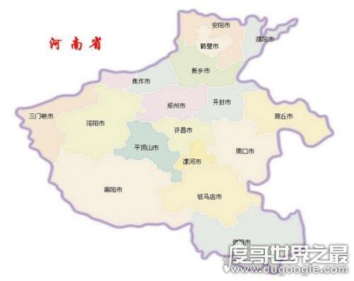 2019年中国人口最多的省排行,广东/山东/河南占据前三